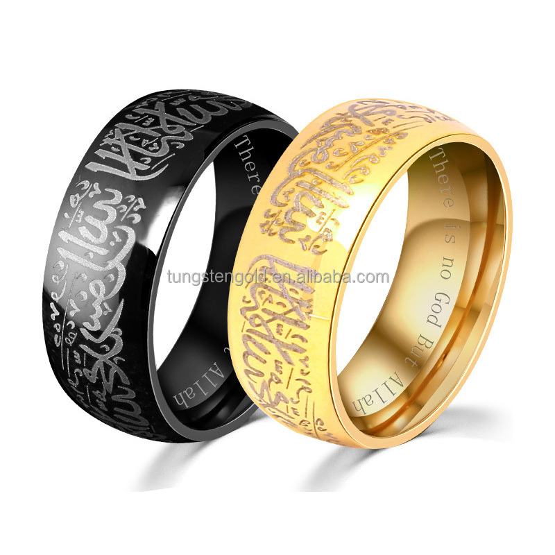 Islamic Jewellery RingMuslim Engagement RingsMuslim Rings