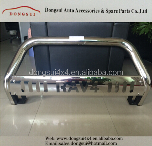 2012 RAV4 Auto which Bull bar,Car front bumper,front bumper bar