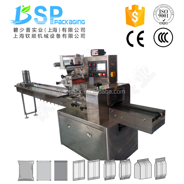 Automatic Stainless Steel Horizontal Medicine Packing Machine