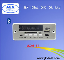 JK0061BT 12v/5v fm usb audio bluetooth mp3 player circuit