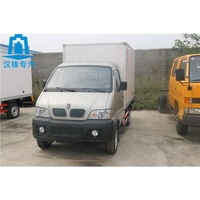 China thermo king 6TON refrigerator van truck for meat and fish
