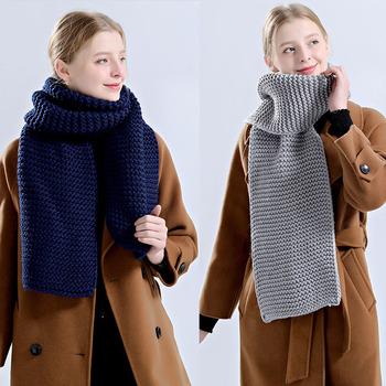 Easy Trendy Knit Neck Warmer Scarf Pattern Buy Trendy Knitting