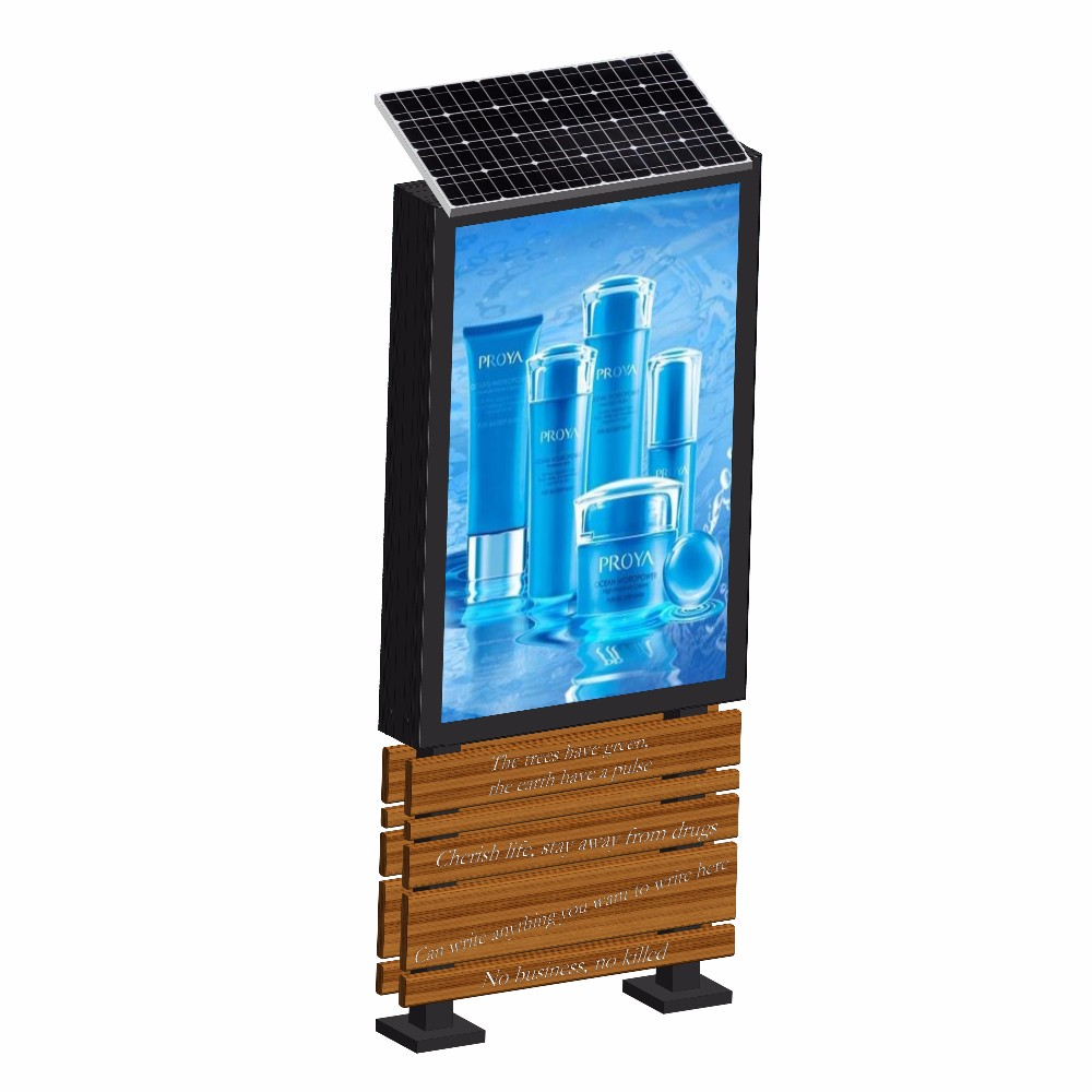product-Excellent quality outdoor solar panel advertising light box with trash bins-YEROO-img-4