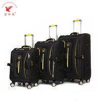 KZN wholesale druable nylon fabric jaguar trolley luggage