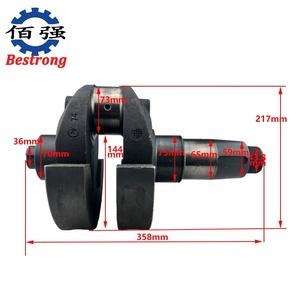 Crankshaft(tractor Parts) 9e0ff7646d