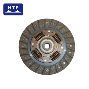 High Quality Suppliers metal Clutch Plate in auto clutch assembly for Hyundai H100 HD-08