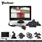 Yoelbaer 7 inch Quad Monitor Touch Buttons with 2 IR/LED Front Rear View Camera for Left Right Blind Spot Reversing Aid System