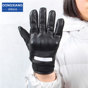 Winter Gloves,Touch Screen Running Thermal Driving Warm Outdoor Sports Head Gloves for Men Women