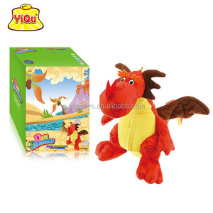 Mechanical Toys Plush For 2017 New Christmas Plush Toys Dragon City With EN71