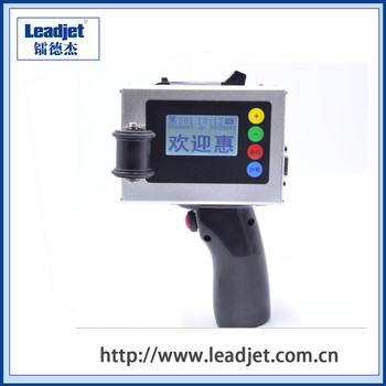 plastic label printer machine