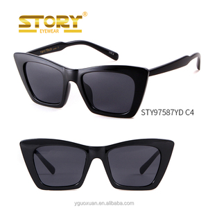 STORY STY97587YD custom Hand made UV400 CE Image butterfly beach volleyball Sunglasses for women