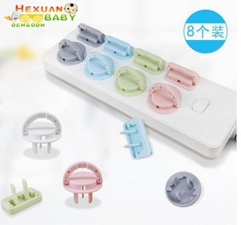 Hot sale factory direct price kids plug socket covers home safety for baby safely cover