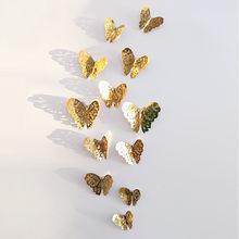 12 шт., полые 3D наклейки в виде бабочек на стену для домашнего декора, наклейки в виде бабочек на холодильник для творчества, украшение комнат...(Китай)