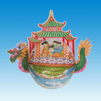 Dragon Design Traditional Chinese Paper Lanterns
