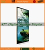 47 inch indoor wall mount android lcd advertising player