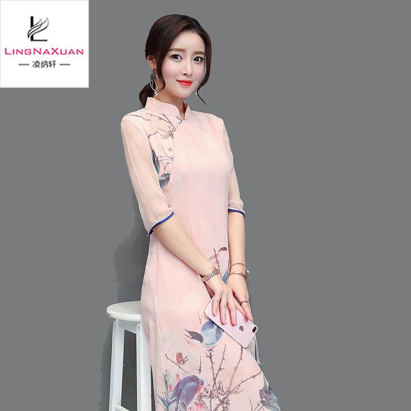 8f4c32518932c المألوف مخصص الصينية أنيقة عارضة شيونغسام حفلة موسيقية الصيف الساخن ليلة  صورة المرأة فساتين للسيدات