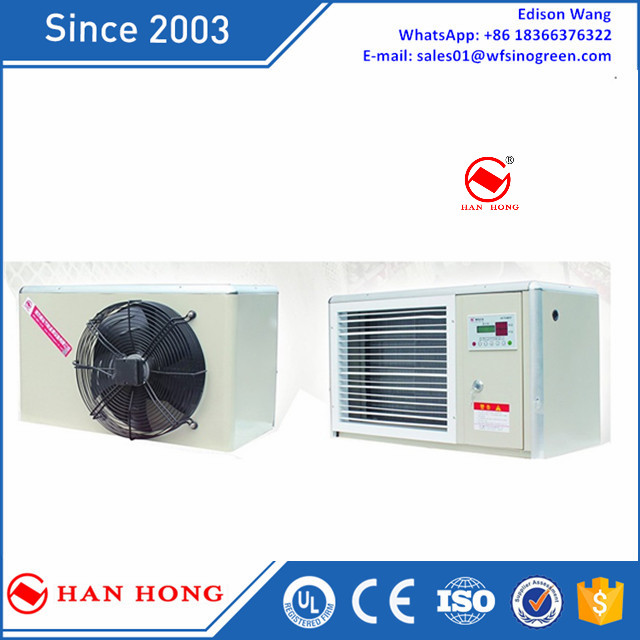 HANHONG electric remote controlled air heater