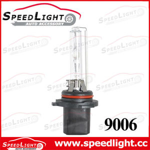 H1/H3/H4/H7/H8/9005/9006 35w hid xenon working light lamp