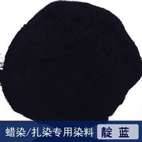 vat indigo blue powder, vat blue 1 for jean fabric