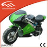 2014 super pocket bike for sale cheap with fine quality and variety color made in china