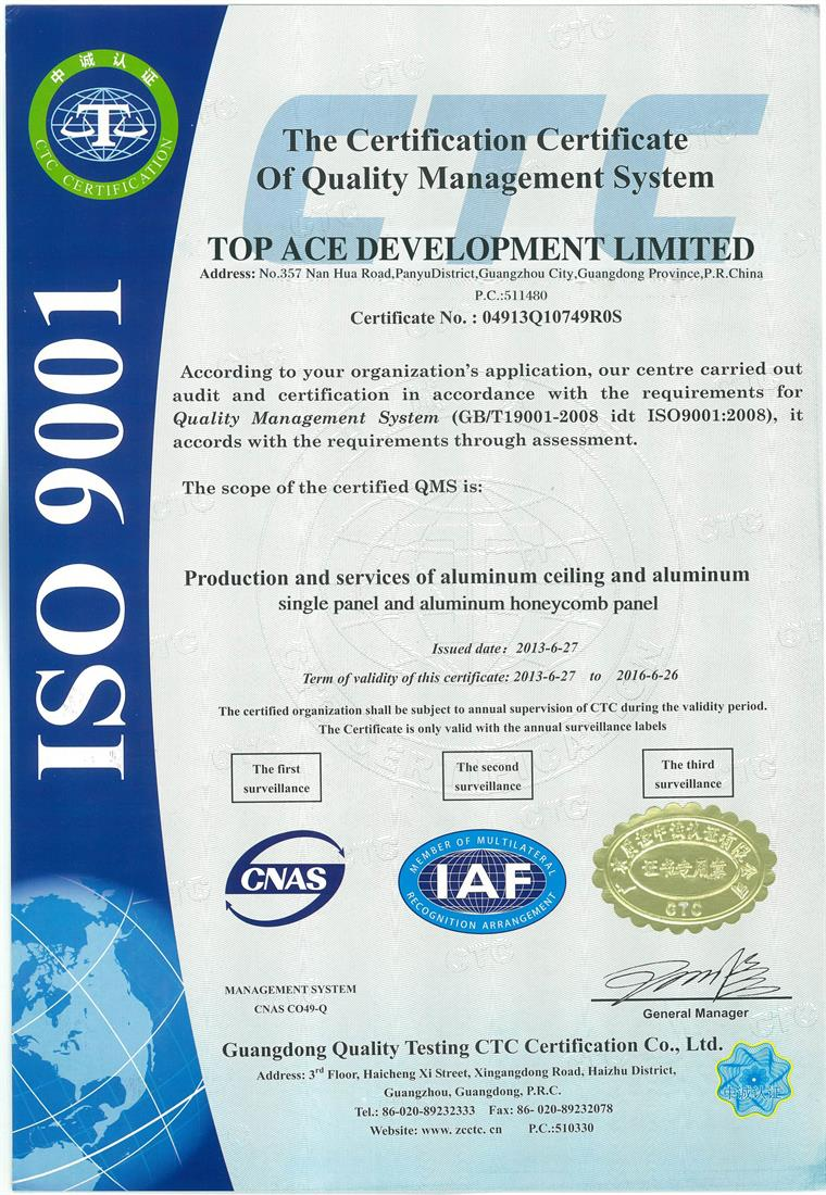 Company overview guangzhou top ace building materials co ltd iso9001 iso9001 guangdong quality testing ctc certification 1betcityfo Choice Image