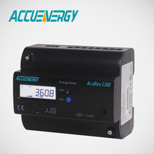 AcuRev 1310 series Smart Energy Meters