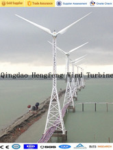 High quality 30kW wind generator turbine