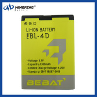 Made in china high capacity 3.7V with 1300mAh mobile phone lithium battery BL-4D for nokia