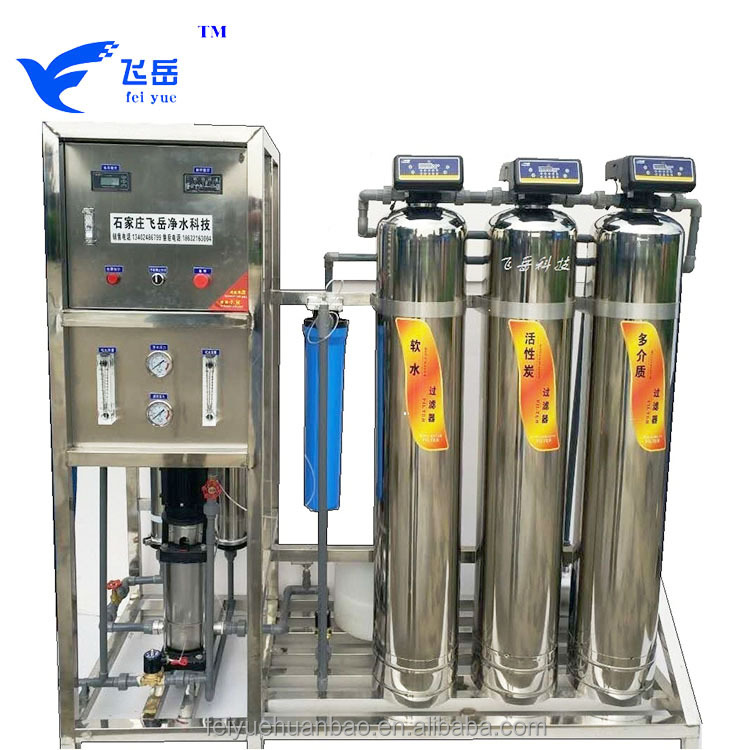 RO water treatment system /Industrial RO plant/ Commerical Drinking Water purification Machine