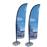 Cheap Advertising Beach Flag Banner Germany Beach Feather Flags