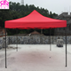New style high quality artifical various colorful gazibo , cheap shade gazebo , custom size gazebo.