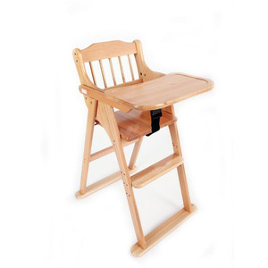 High Quality Portable Wooden baby rocker feeding high chair