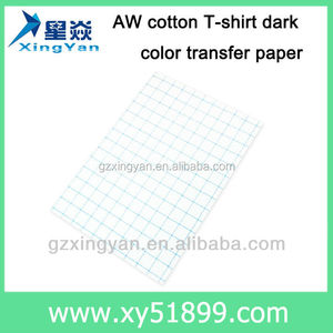 Heat Transfer Paper A4 for Ceramic Mug