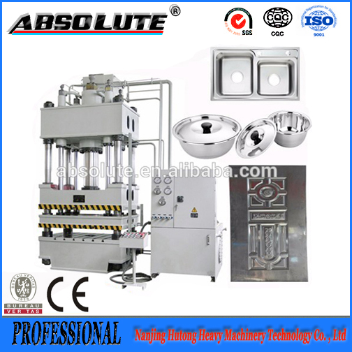 Horizontal Hydraulic Press Machine,Four Column Hydraulic Press For 1250t
