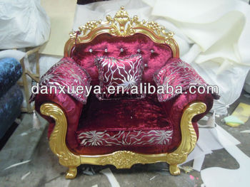 Traditional Fabric Sofa Loveseat Chair Carved In Solid Wood
