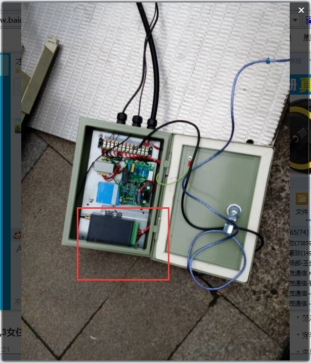 3g Dtu Modem Telemetry Smart Irrigation System Monitoring 3g Wcdma Modem  With Serial Rs232 Rs485 Tcp Udp Protocol - Buy 3g Telemetry Modem,Rs232