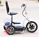 500w zappy 3 electric scooter with pedal electro scooter