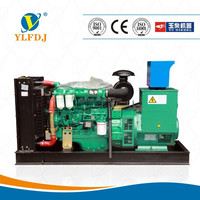 Made in China 40kw Yuchai Diesel Generator Set price
