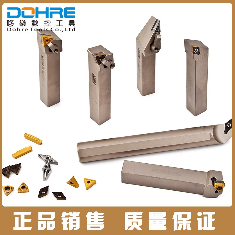 Factory outlets machine accessories CNC lather Tool,boring bar,threading turning tool holder