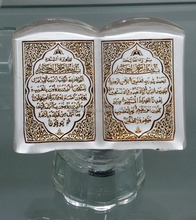 Hot sale crystal quran book islamic crystal gifts