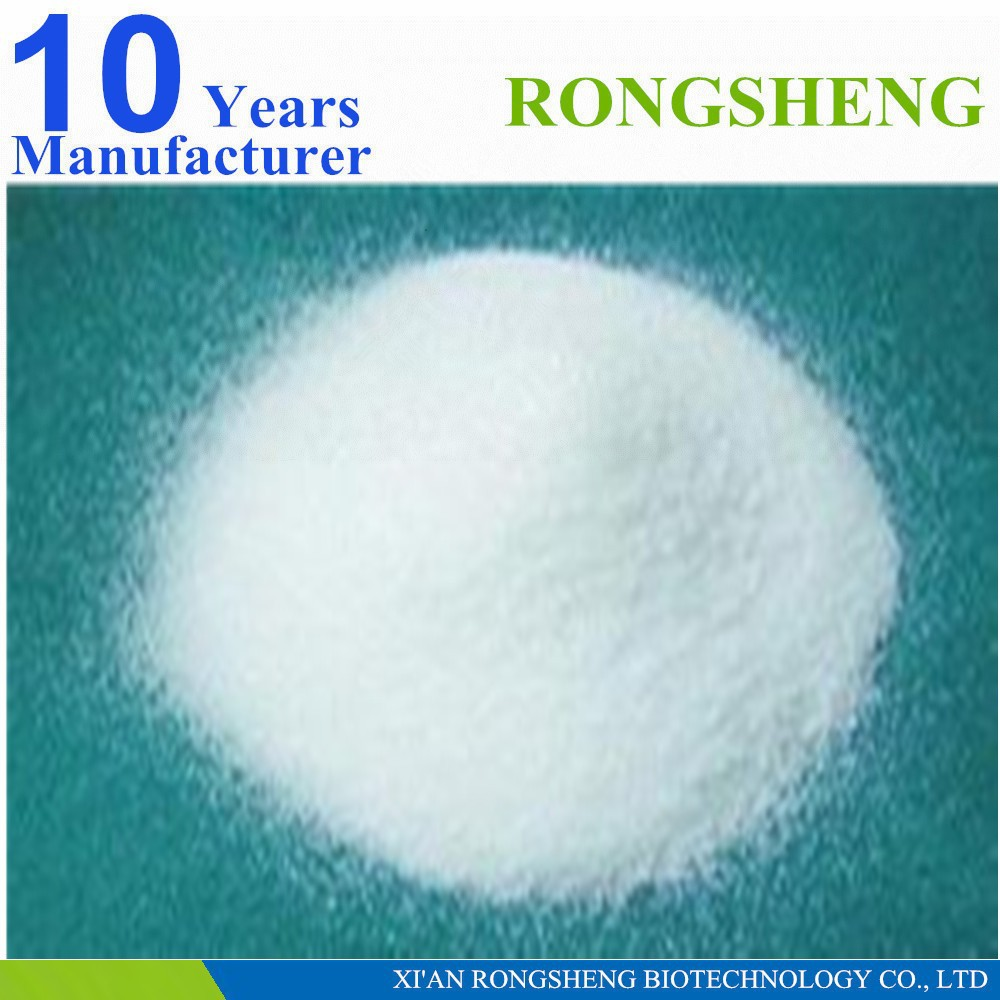 High quality l theanine powder