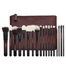 Professional Kunden Logo Glitter 18 stücke Machen Up <span class=keywords><strong>Wimpern</strong></span> Großhandel Make-Up Pinsel Set