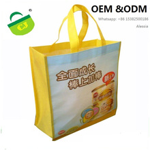 90 gsm 80gsm strong reusable long lasting water resistand laminated polypropylene non woven shopping tote bag