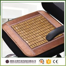 Cheapest Most Popular Adult Office Bamboo Seat Cushion