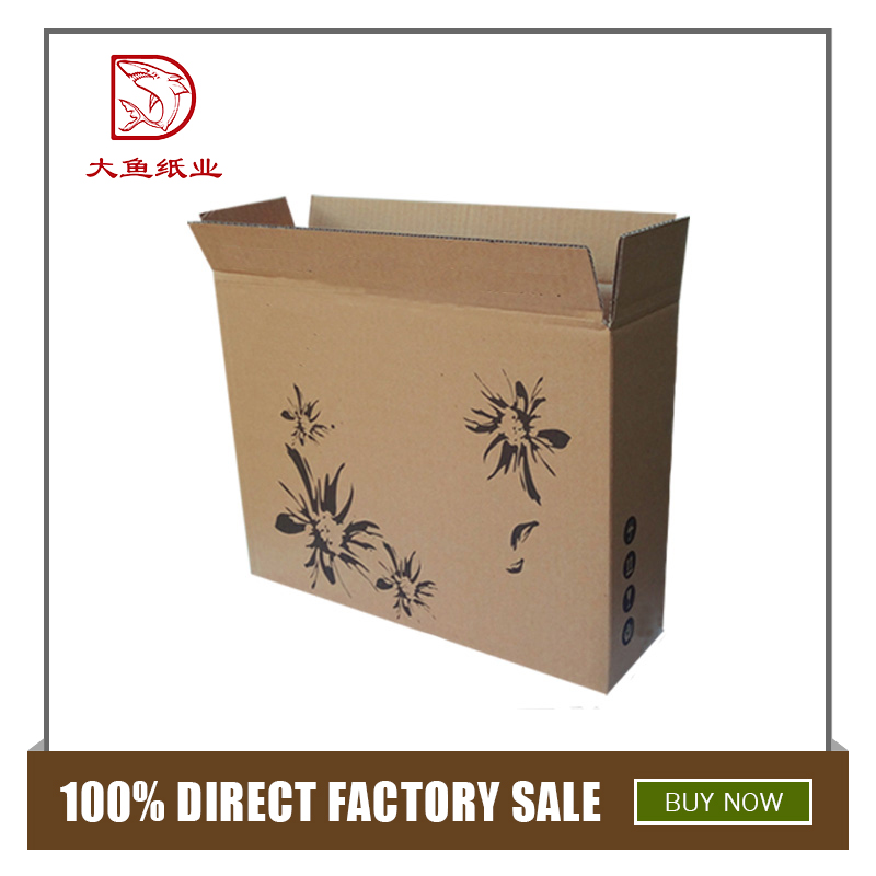 Factory OEM outer fashion China medicine carton box design