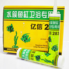 Environmental protection and corrosion free acid silicone glass sealant for free hand tools