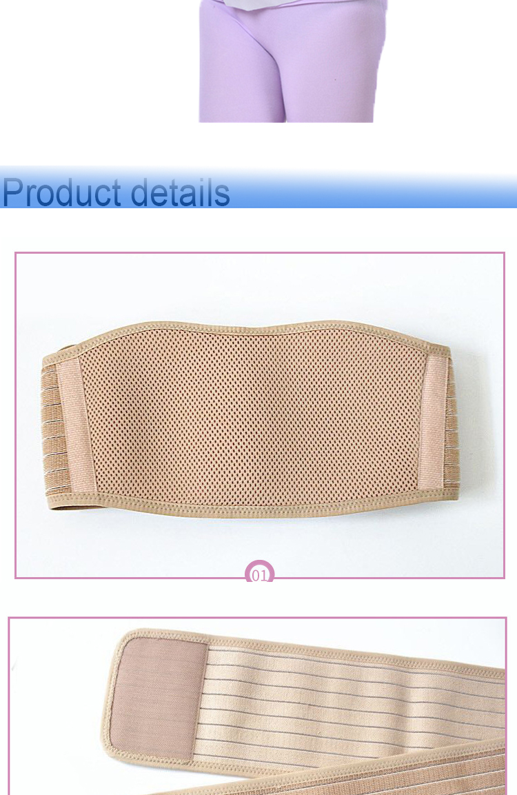 slim belt after pregnancy/ maternity hip support belt/ Belly Belt Pregnant Women Maternity Brace