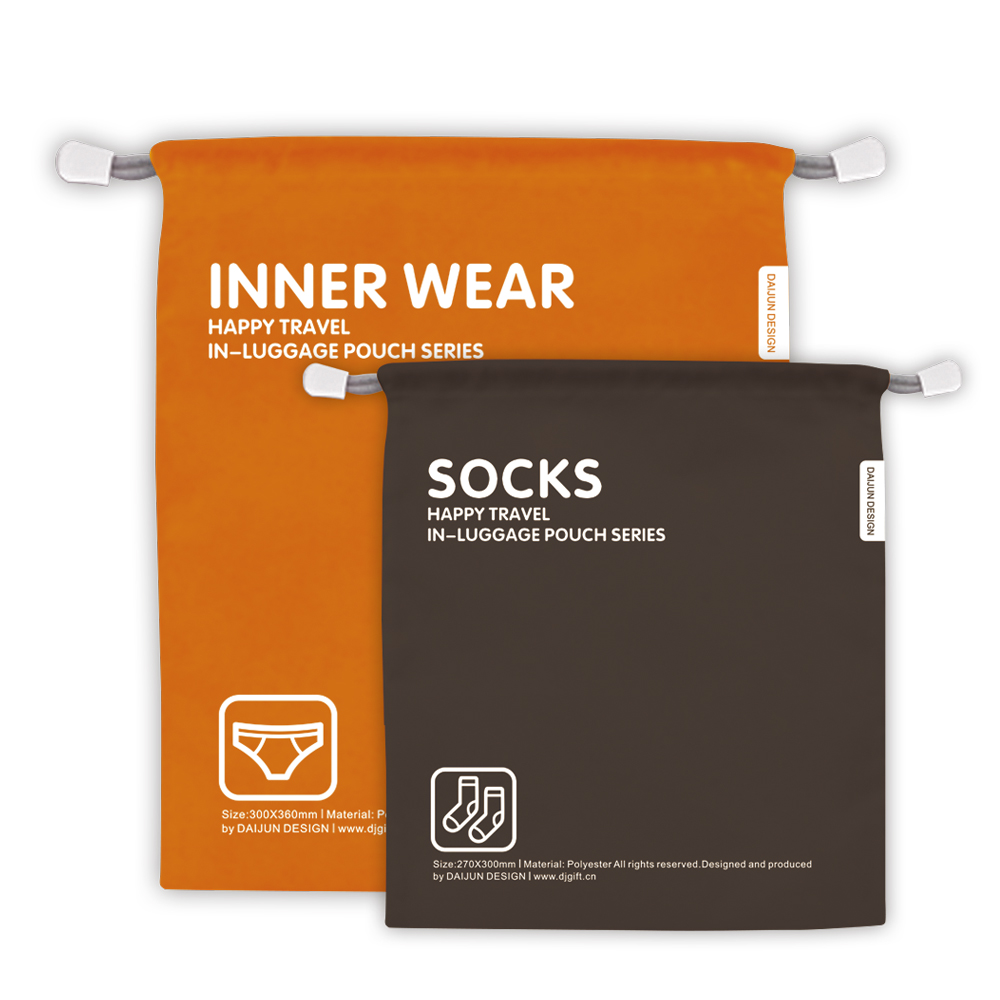 2017 new products inner wear&socks/Travel Essentials