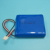 7.4v 5000mAh Rechargeable Portable Battery Pack for Portable dvd player