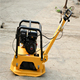 Handheld rammer plate compactor for sale